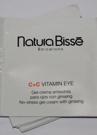 Крем под глаза natura bisse c*c vitamin eye