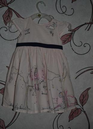 Нарядне плаття від next