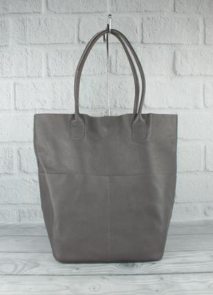 Кожаная сумка-шоппер с клатчем внутри vera pelle 2557 серая, италия