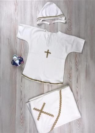 Набор для крещения для мальчиков