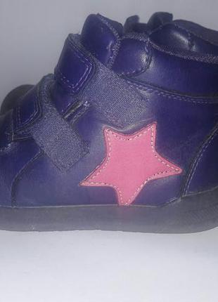 Демисезонные ботинки impidimpi