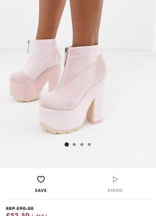 Y-r-u ботинки