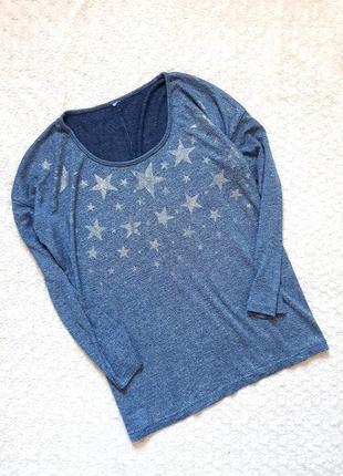 Синий весенний джемпер кофта пуловер тонкий серебряные звезды 52-54 укр.