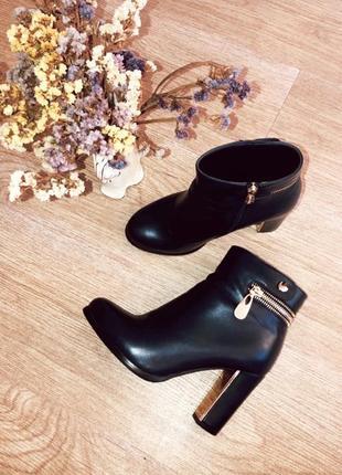 Стильные кожаные ботинки на удобном каблуке💙