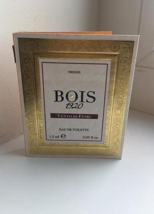 Bois 1920 vento di fiori - туалетная вода (пробник) (1.5ml)
