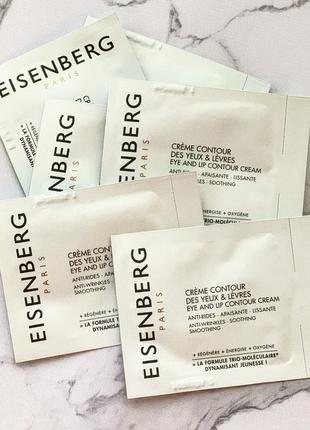 Eisenberg creme contour eye and contour cream