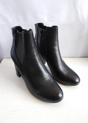 Ботинки ботильоны деми graceland 40р