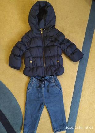 Бомбезная куртка и джинсы zara