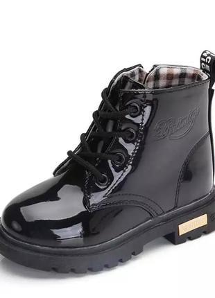Ботинки лаковые 21-30