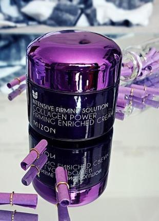 Коллагеновый питательный крем mizon collagen power firming enriched