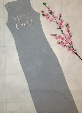 1+1=3 крутое длинное серое платье с разрезами в обтяжку mon sheri only, размер 42 - 44