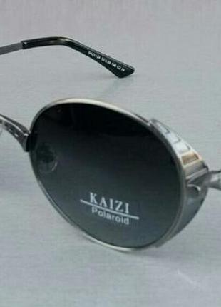 Kaizi оригинальные стильные солнцезащитные очки унисекс