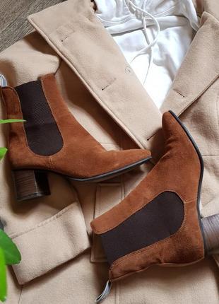 Ботинки из натуральной замши челси