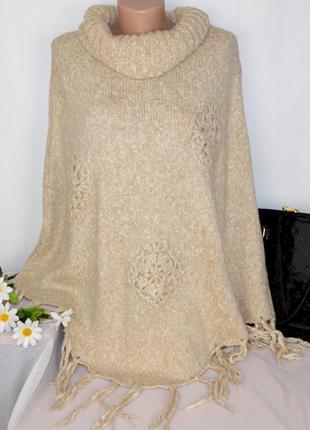 Брендовое бежевое вязаное пончо с бахромой moda at george турция акрил коттон