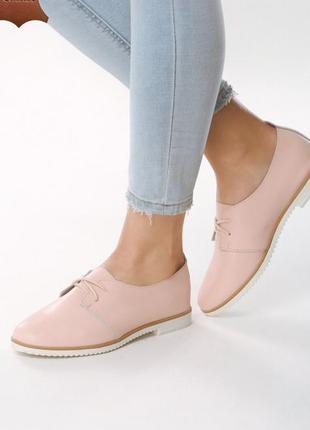Женские кожаные туфли ( дерби )