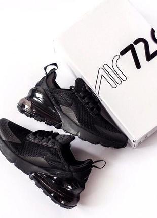Nike air max 270 white шикарные женские кроссовки найк чёрные