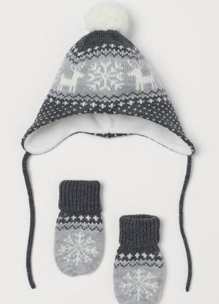Набор рукавички шапка hm
