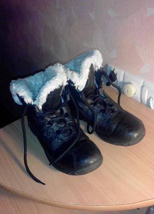 Теплые зимние ботинки