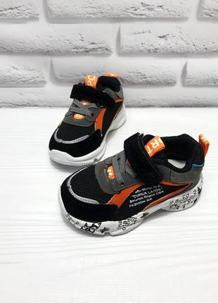 Модные кроссовки для мальчика.новинка 2020