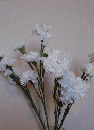 Искусственные цветы гвоздики