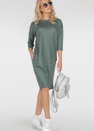 Стильное модное платье свободного кроя. бренд v&v