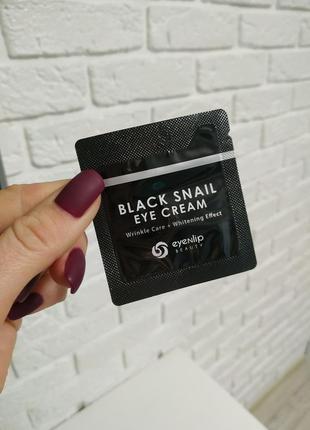 Крема для кожи вокруг глаз с муцином черной улитки (пробник), корея.