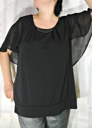 Нарядная трикотажная блуза с шифоновой пелериной от david emanuel