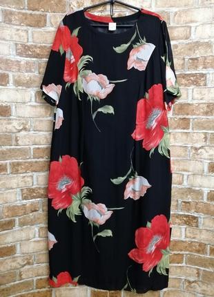 Шикарное платье с маками