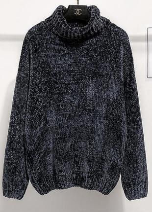 Велюровый свитер оверсзайз primark