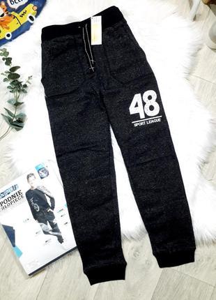 Крутые спортивные штаны на мальчика, рост 146