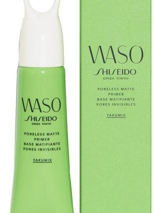 Основа под макияж с матовым эффектом shiseido waso poreless matte primer