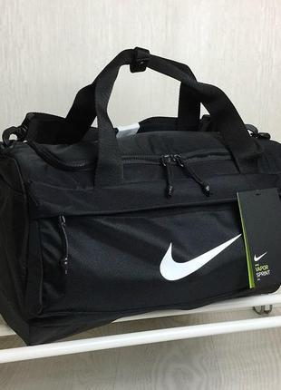 Спортивная оригинальная сумка nike
