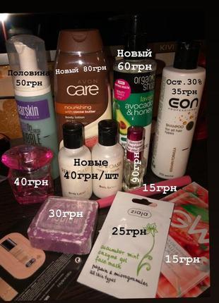 Набор косметики для лица и тела кондиционер+шампунь