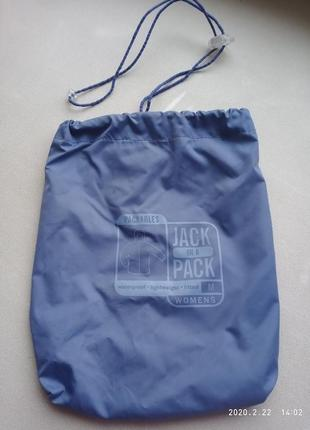 Сумочка для хранения дождевика jack in a pack