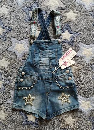 Летний джинсовый комбинезон на девочку 116-134 см. венгрия