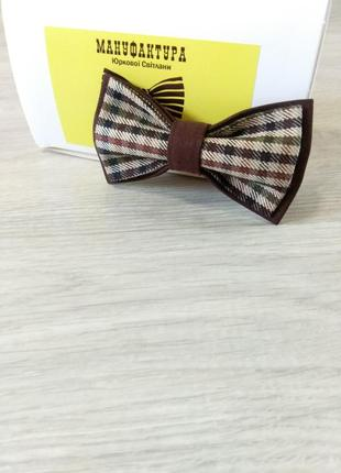 Красивый галстук бабочка в коричневой гамме. метелик дитячий.