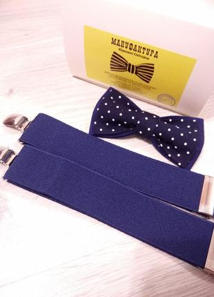 Красивый галстук бабочка в синей гамме. метелик дитячий.