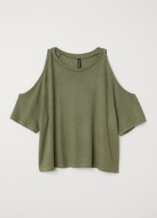🌿свободная футболка с открытыми плечами h&m топ в рубчик оверсайз