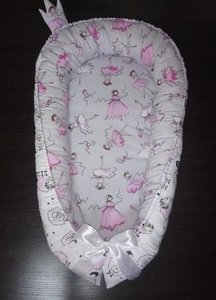 Кокон гнёздышко для малышей от 0 до 6 месяцев 😍