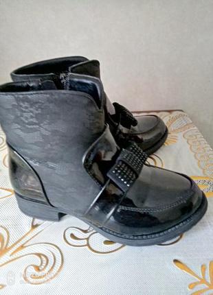 Ботинки на девочку happy keni