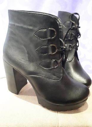 Жіночі чобітки