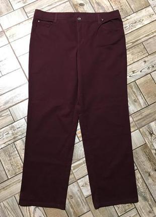 Обалденные мягкие джинсы,брюки цвета марсала ,mac