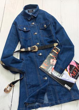 Трендовое джинсовое платье-рубашка bershka