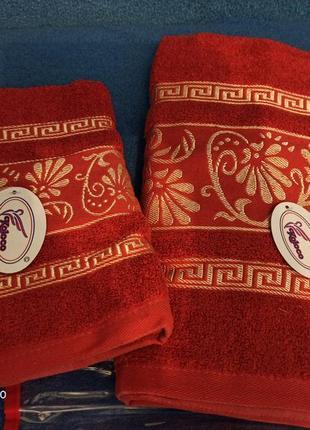 Комплект махровых полотенец баня+лицевое