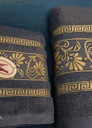 Комплект махровых полотенец банное+лицевое