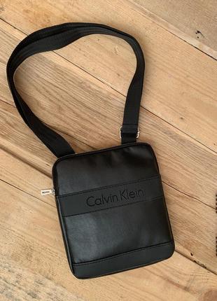 Новая шикарная сумка через плече / кроссбоди / бананка / слинг