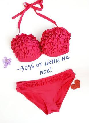 🧚♀️-30% скидка от цены на все🧚♀️ s/m. 8/10.  купальник la senza. 70-75d. 75д. харьков