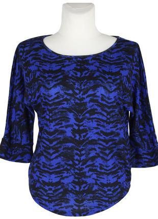 Черно-синий пуловер mim