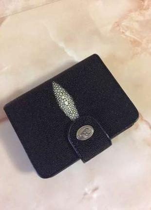Женский кошелёк из ската