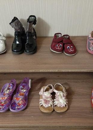 8 пар обуви на девочку 2-4лет одним лотом